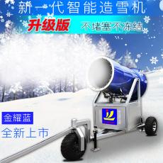 人工造雪机关机步骤 全自动造雪机厂家