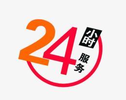 上海商用制冰机维修24小时在线预约维护电话