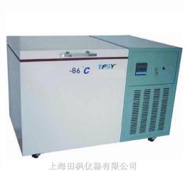 上海三洋制冰机维修如有疑问请来电咨询报
