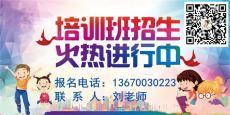 深圳哪里可以报考叉车司机上岗证