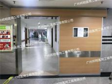 广州邦翔手术室电动感应门医用自动感应门