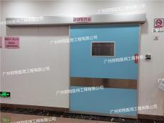 广州厂家直销 医用气密电动门 脚感自动铅门