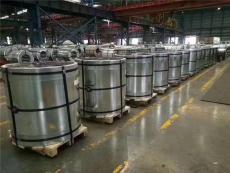 宝钢彩涂卷900瓦型加工生产结构墙面彩钢瓦