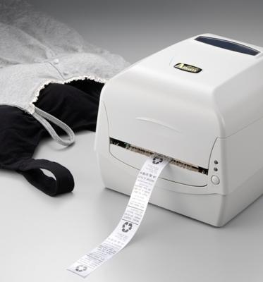 郑州金水立象条码打印机