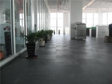 山东青岛市尚诺写字楼防滑塑胶地板