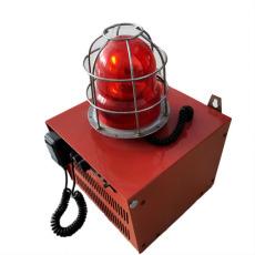 REX-U24-A聲光一體化警報器