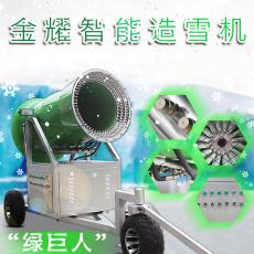 大型造雪机直销国产造雪机厂家进口造雪机