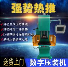 伺服壓裝機 小型數控軸承壓裝機
