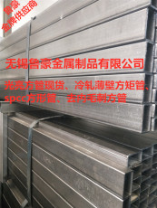 q235卷板方矩管 冷轧薄壁方形管 精密方通管