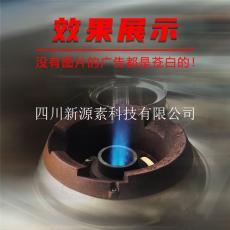環保植物油節能油無醇植物油生產廠家