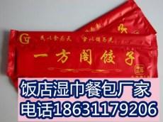 太原一次性筷子廠家定做濕巾筷子三件套餐包