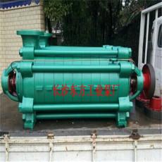 供应D46-50-2 离心泵 材质 尺寸 山东济南