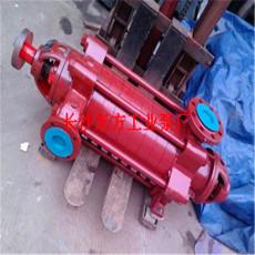 供应D80-30-2离心泵 材质 尺寸图 河南郑州