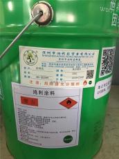 廊坊平价出售二氯甲烷多少钱一公斤