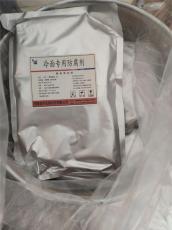 宣豐直銷復配防腐劑價格 冷面專用防腐劑廠