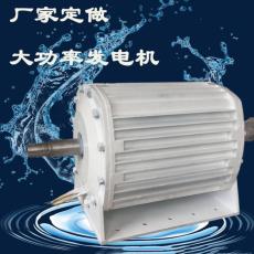 三相永磁直流电机小型风力发电机的设计