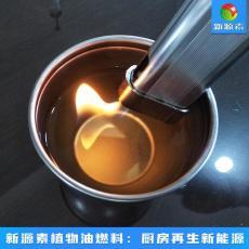 四川安縣生物無醇燃料供應無醇植物油價格