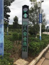河北天津北京江苏上海湖北湖南一体式广告红