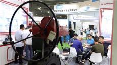 2021年第23届广州流体展暨阀门管件管材展会