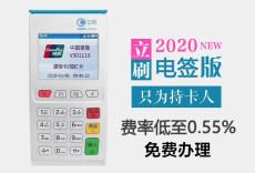 上海  立刷電簽免費辦理 個人代理 代理政策