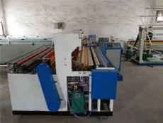 哪个型号的卫生纸机械设备适合小型加工厂呀