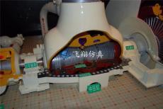 1000MW超超临界汽轮机模型