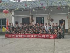 湖南狼团企业管理有限公司