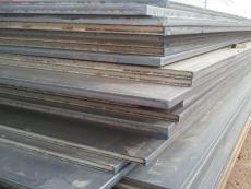 30crmnsia鋼板廠家直銷 材質保證