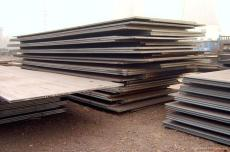 mn13鋼板廠家 mn13鋼板材質保證價格合理