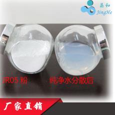 納米二氧化鈦光觸媒材料