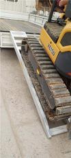 青岛市定制3-8吨履带挖掘机运输车爬车铝梯