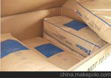 KARTON科騰異戊二烯橡膠IR307一噸多少錢