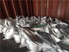 佛山大量鈷粉回收 鈷酸鋰電池回收