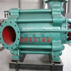 供應 D80-30-3 多級泵 尺寸 材質 礦用排水