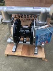 新型不銹鋼氣動隔膜泵