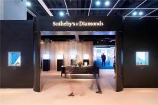新加坡极致国际拍卖公司合作与征集结束时间