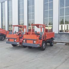 喀什礦山專用的4噸大型后驅礦用出渣車