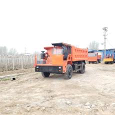 固原可承載6方的礦洞礦山拖拉機