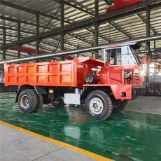 珠海窄体型25吨平巷矿山运渣车
