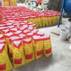 德欽混凝土減水劑供應商   聚羧酸減水劑