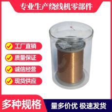 銅線罩 亞克力線桶 線桶 廠家直銷
