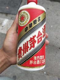 亳州回收30年茅台酒瓶量大上门