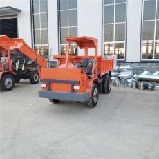 林芝带UQ8标的8吨小型井下出渣车