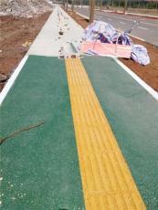 河南洛阳彩色路面改色摩擦防滑系数高