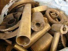 沈陽黃銅回收-高價回收黃銅