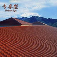 北京彩石金属瓦镀铝锌瓦平改坡钢结构专用瓦
