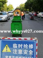漢陽區專業市政雨污水管道疏通清淤服務