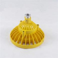 防爆高效節能led頂燈 化工廠led防爆燈30w