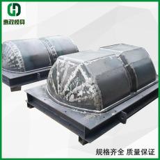 农村优质水泥化粪池钢模具
