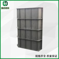 惠政加工专业制造化粪池模具品质佳